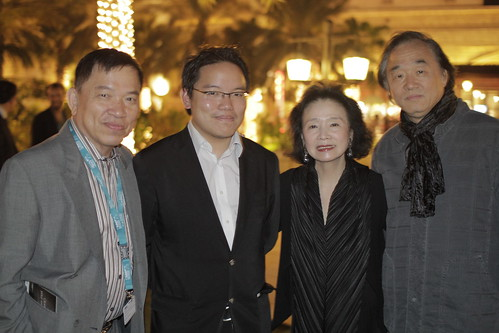 With dad, POETRY star Yun Jeong-Hee and her husband Paik Kun-Woo