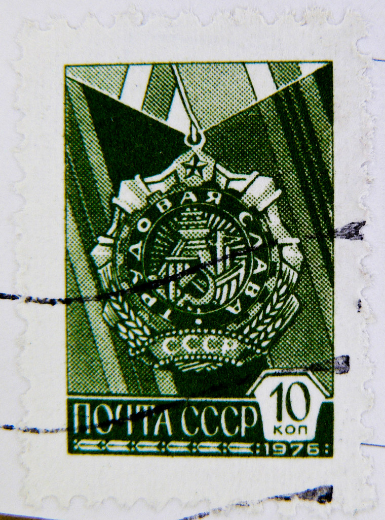 The World's most recently posted photos of stamps and ussr
