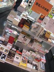 Libro Shibuya