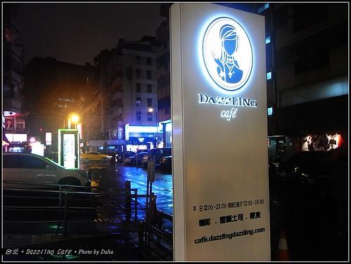 Dazzling Cafe (1)