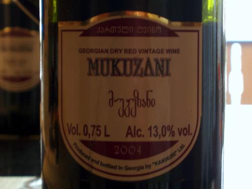 2004 Mukuzani Saperavi Kachuri #1