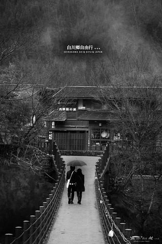 白川郷 | Shirakawa Go