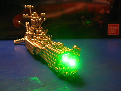 IMG_8038 - Space Battleship Yamato / Star Blazers Wave Motion Gun (tend2it) Tags: sculpture motion anime green art geometric ball cool gun ship geometry balls wave magnets zen laser spaceship yamato shape magnet spheres sculptures spacecraft magnetic buckyballs neodymium starblazers spacebattleshipyamato wavemotiongun neocube magcube cybercube zenmagnets nanodots zenmagnet zenmanagnets