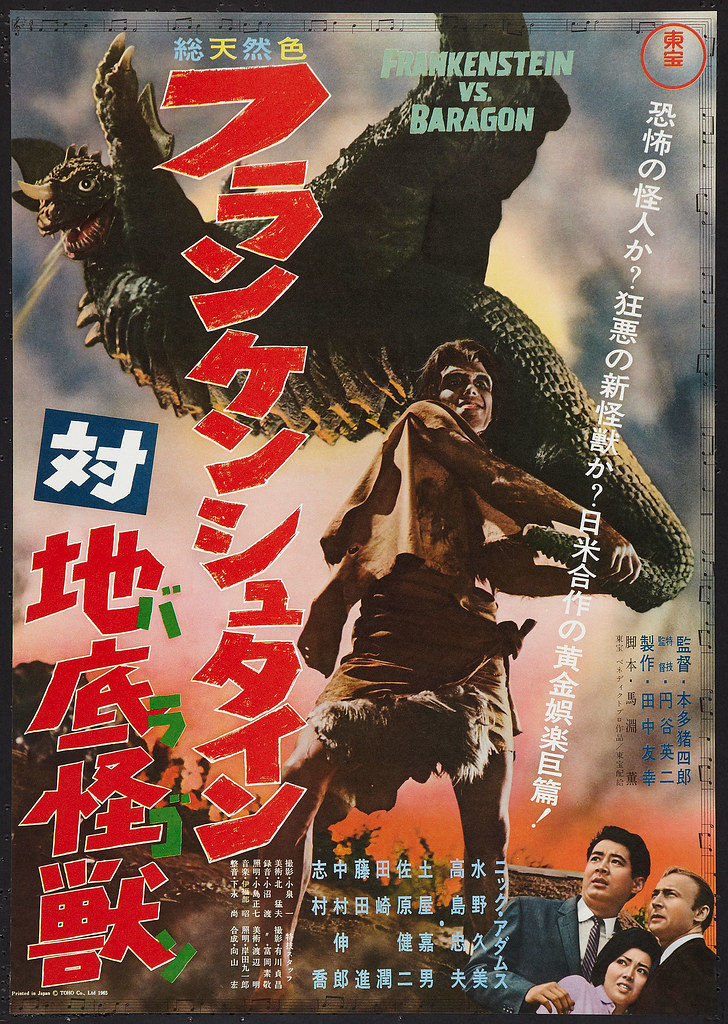 Frankenstein Conquers the World (Toho, 1966)