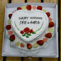 wedding cake #5736