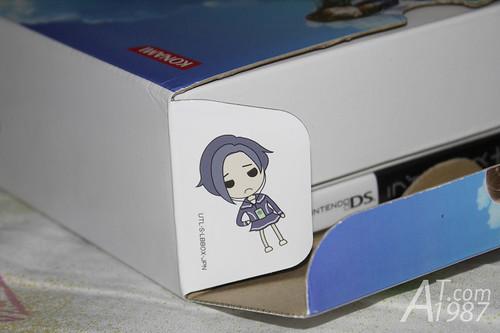 Nintendo DSi LL Love Plus + Rinko Deluxe Set