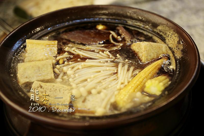 霸味炭燒薑母鴨|三峽圓環美食|三峽介壽路餐廳