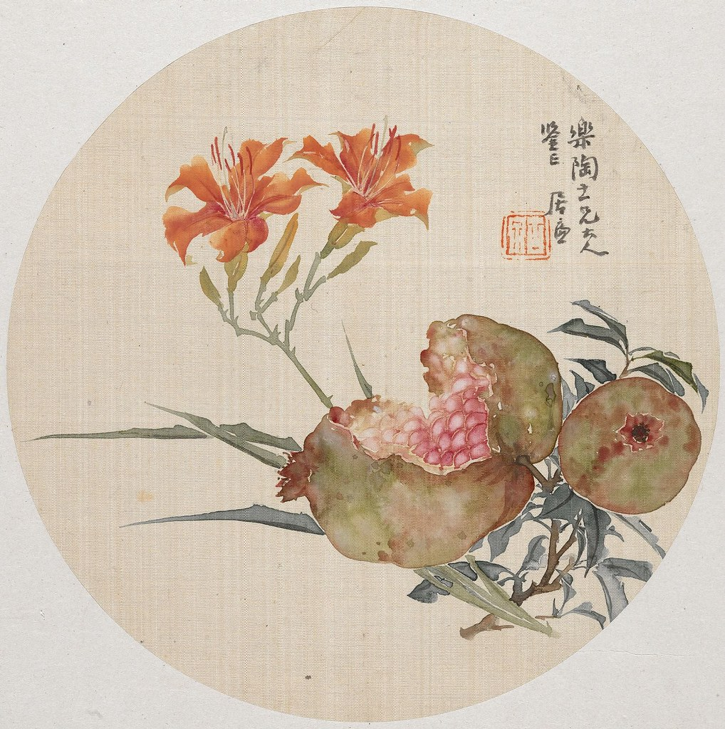 Ju Lianday -Lily and pomegranate (ink col.)Gift of the Alliance of the Indianapolis Museum of Art