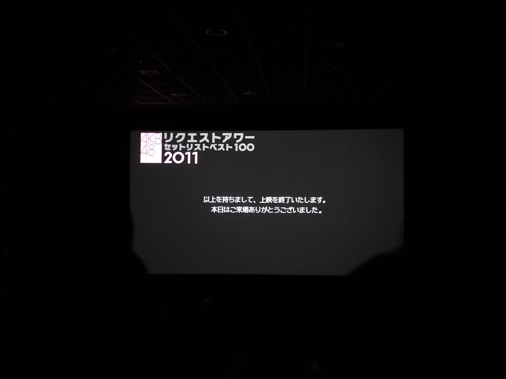 AKB48 リクエストアワー セットリストベスト100 2011