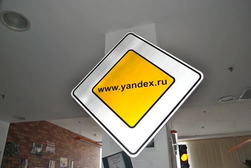 Главная дорога в яндекс пробках