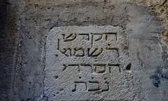 LPIDA HEBREA AL CARRER MARLET (CALL DE BARCELONA) (Yeagov C) Tags: 2016 barcelona catalunya carrermarlet lpida lpidahebrea call 1820 1981 rabsamuelhasard