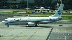 Xiamen Air Boeing 737-85C B-5635 (StephenG88) Tags: singaporechangiairport singapore changi wsss terminal1 boeing airbus 15916 91516 737 737800 738 xiamenair xiamenairlines mf cxa b5635