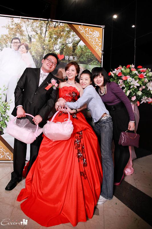 [婚禮紀錄]紀凱與惠玉 婚禮喜宴紀錄-179