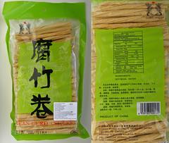 Tofu stengels