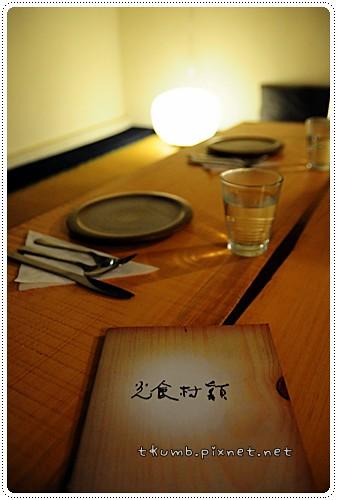 穎村食光(4).JPG