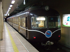 P1232536