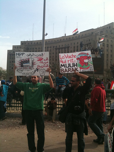 Anti Mubarak banners in Tahrir square