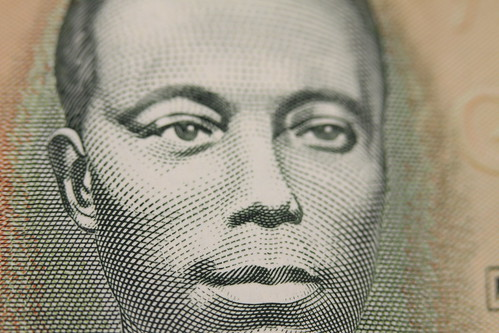 2 dollar bill back. Jamacian Two Dollar Bill