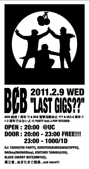 BCB@UC110209