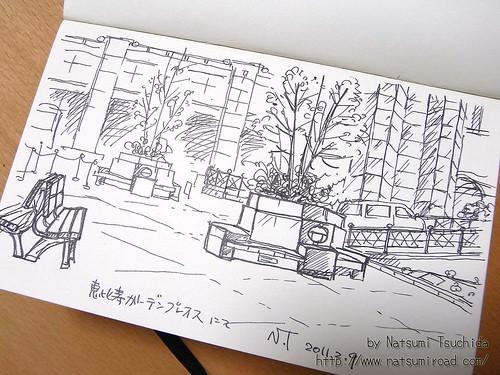 sketch_110209