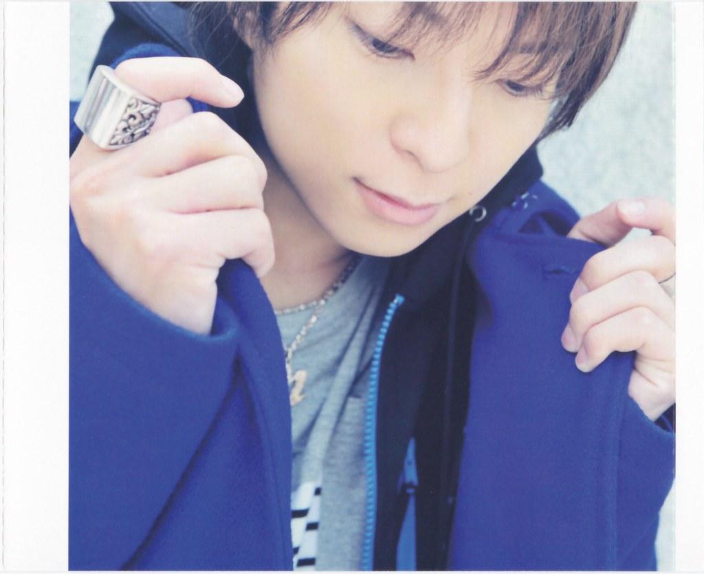 256:J-Scans Kakihara Tetsuya –...
