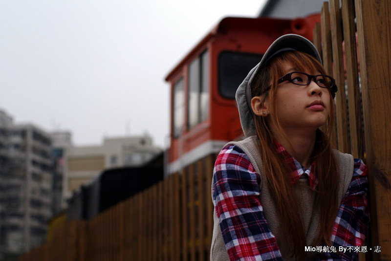 MIO兔 → 迷失的導航。青春無敵  之  萬華嬉遊記(最後增圖)