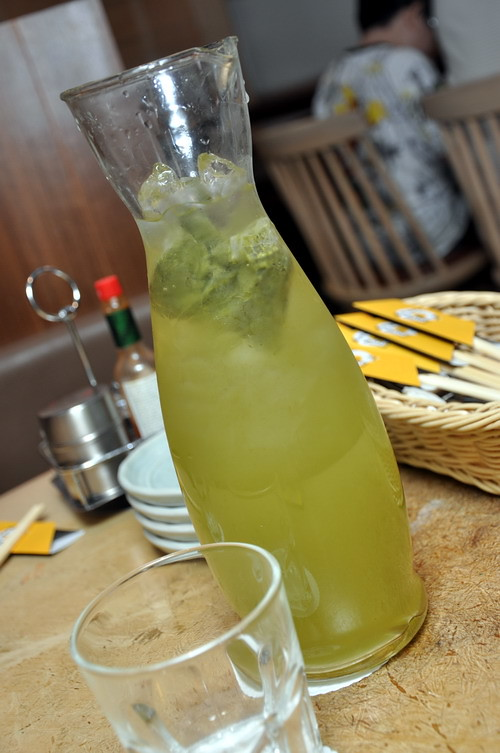 Pasta Zamai Iced Green Tea