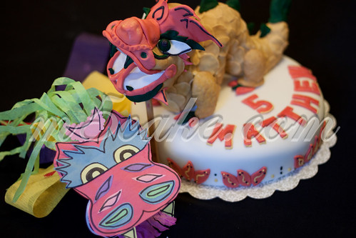 Chinese Dragon Cake - 3
