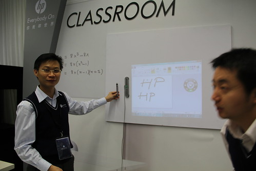 HP Pocket Whiteboard demonstration