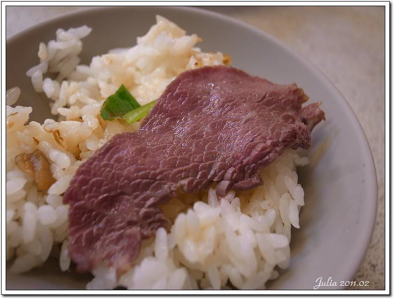 阿裕牛肉湯 (10)