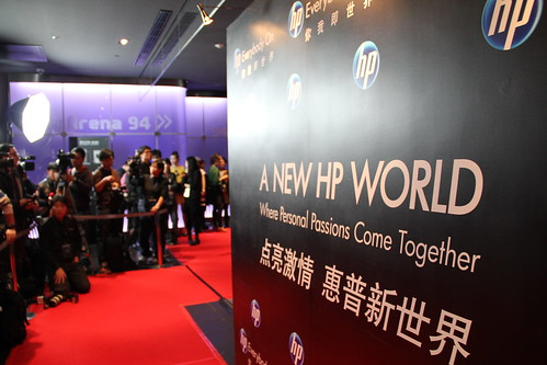 A New HP World Party