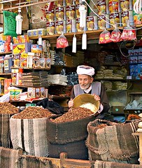 yemeni gishr - coffee (Khalid Alkainaey  ) Tags: life travel people tourism beauty face photography inflight image muslim islam picture arab yemen sanaa aden   yemeni yaman      ymen yemenia jemen  arabiafelix     arabianpeninsula iemen           yemenphotos    republicofyemen   yemenairways   yemenpicture    lifeandpeople   yemeniamagazine   traditionalcostumeofyemen yemenimages  inyemen     t