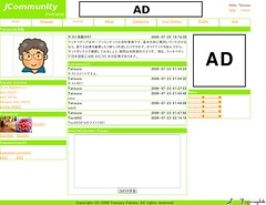 ArticleDetail_1248284312768
