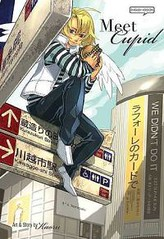 sv_cupid_Kaoru_cover