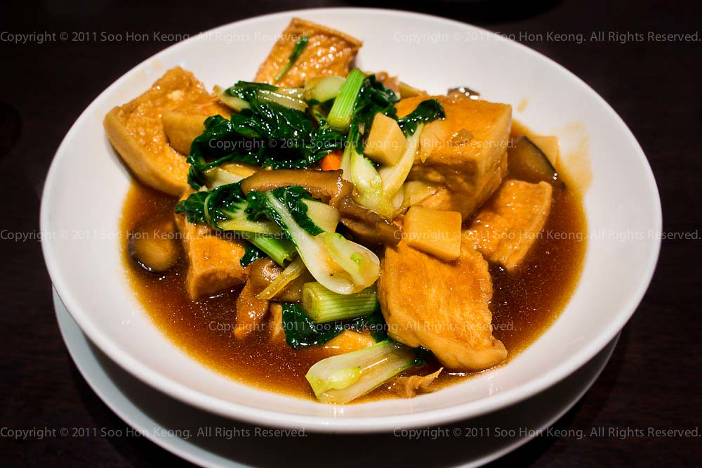 Tofu mix Vege @ Singapore