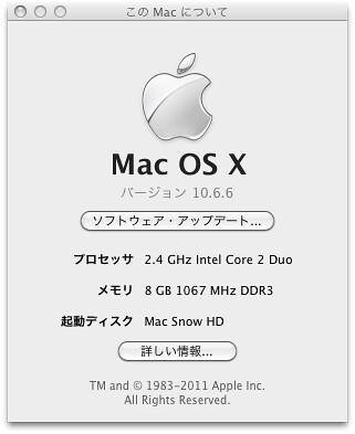 スクリーンショット(2011-02-26 21.44.09)