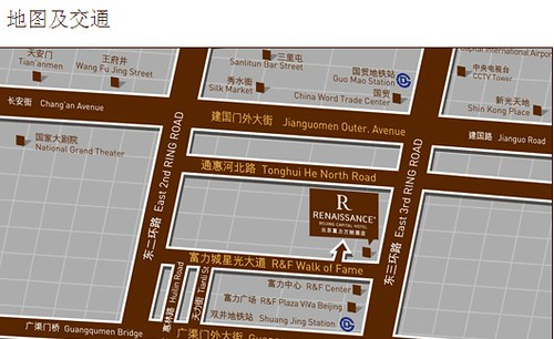 富力萬麗酒店地圖
