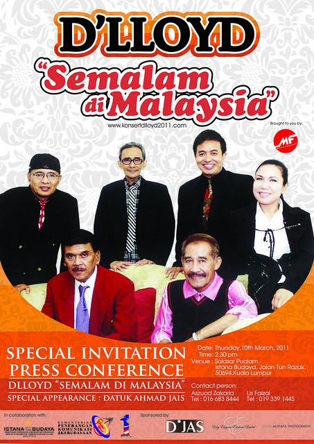 invitation new