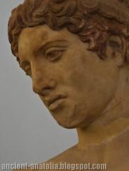 Museum of Aphrodisias