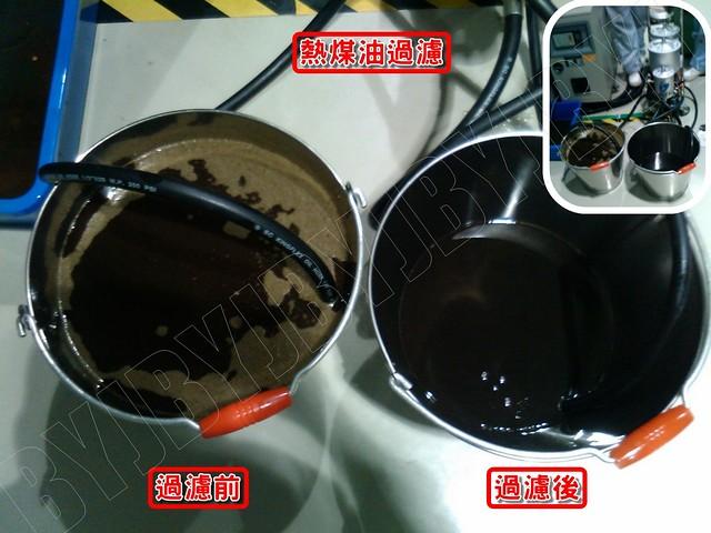 熱煤油過濾3