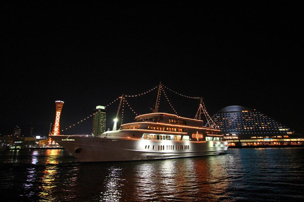 Kobe Night View Photo (5)