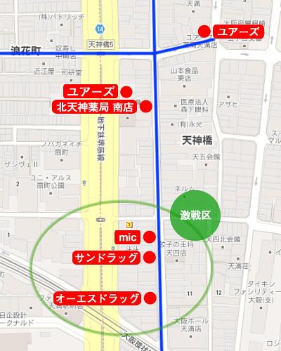 天神橋筋商店街 ドラッグストア_004
