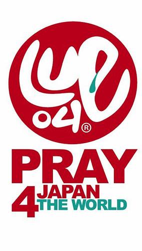 少しでも多くの方々の安全と無事を祈ってます。 by Lue04