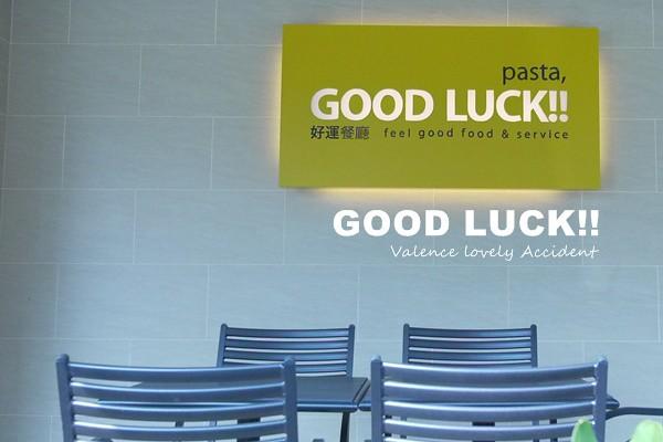 goodluck_01