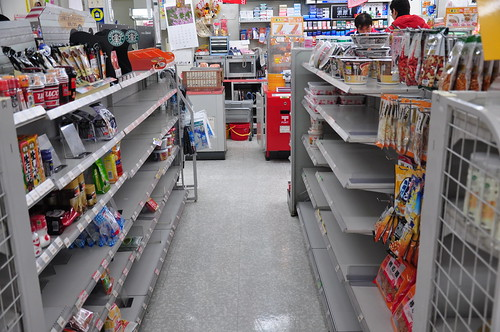 Japan Earthquake: Convinience store short-supply (noodles and snacks)