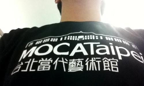 MOCA Taipei