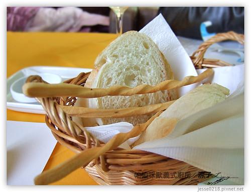 帕帕咪歐義式廚房09