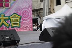横山ルリカ 画像52