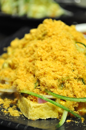 pork floss tofu