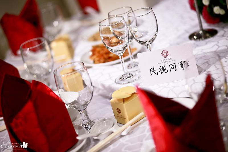 [婚禮紀錄]紀凱與惠玉 婚禮喜宴紀錄-040
